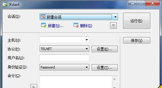 NetSarang Xmanager Enterprise v5.0.0547 简繁体中文特别版