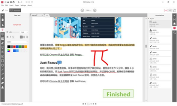 Icecream PDF Editor(PDF编辑器)